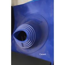 Кровельный проход (cиликон Синий) угловой ys062/2 (200-280 мм)