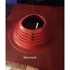 Кровельный проход (силикон Красный) угловой ys062/2 (200-280 мм)