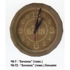 Часы Бочонок (темные) большие Чб-Т2