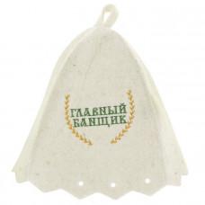 Шапка для сауны колокольчик Главный банщик Б412 (Е)