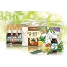 Натуральное эфирное масло №2 набор Для души и тела