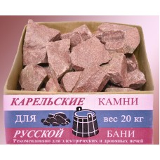 Малиновый кварцит (20 кг.) камни для бани и сауны. Царский камень.  (Синонимы: Шокша ,Шоханский Порфир, Царь-Камень, Вельможный камень.)