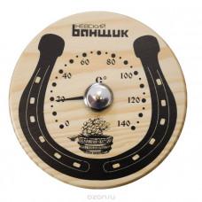 "Термометр д/бани и сауны ""Подкова на счастье"" Б1154 (Е)"