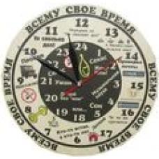 Часы цветные Всему свое время ЧЦ-2